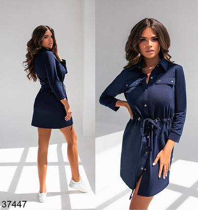 Синее платье двунитка Украина Размеры: 42-44, 46-48, фото 2