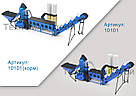 Оборудование для производства пеллет и комбикорма МЛГ-1000 COMBI+ (производительность до 700 кг\час), фото 4