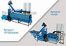 Оборудование для производства пеллет и комбикорма МЛГ-1000 COMBI+ (производительность до 700 кг\час), фото 5