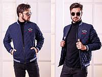 Мужская куртка ,синтепон 150 , плотная подкладка принт , воротник+рукав+пояс манжетная ткань фурнитура турция