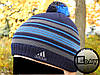 Тёплая шапка с бубоном Adidas трёхцветная на флисе