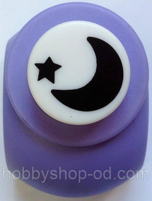 Дирокол фігурний Місяць із зіркою кнопка 1,8 см