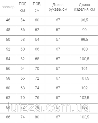 Терракотовый зимний пуховик большого размера 48, 54,  62-66  рр, фото 2