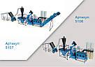 Оборудование для производства пеллет и комбикорма МЛГ-500 COMBI, фото 2