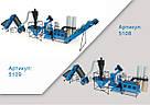 Оборудование для производства пеллет и комбикорма МЛГ-500 COMBI, фото 4