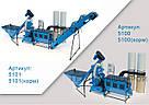 Оборудование для производства пеллет и комбикорма МЛГ-500 COMBI, фото 5