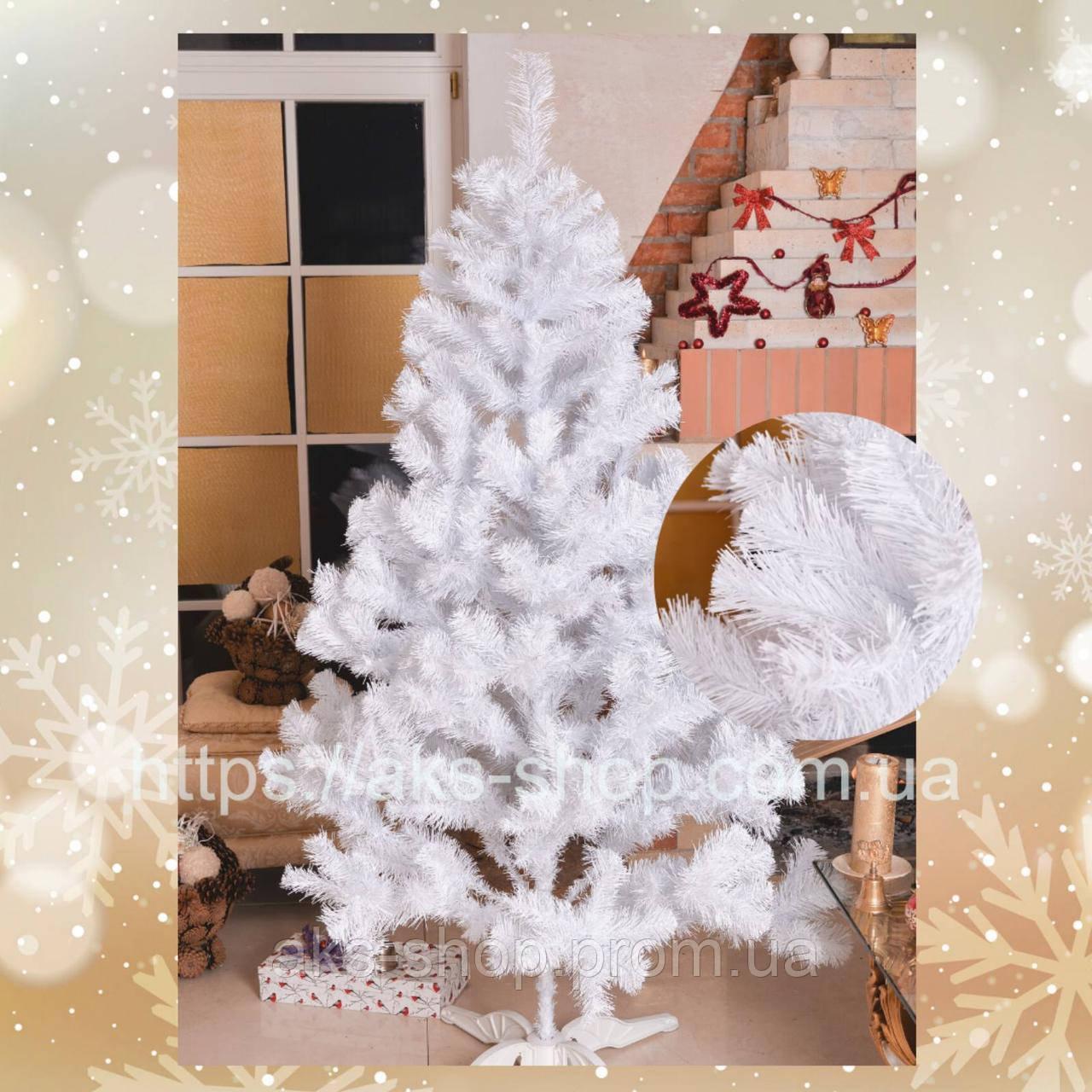Ёлка искусственная 1,5 м белая Новогодняя сказка классика ПВХ | КАЗКА БІЛА