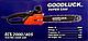 GOODLUCK SUPER пила цепная ECS 2000/405 (бок.двигатель), фото 2