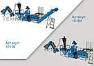 Оборудование для производства пеллет и комбикорма МЛГ-1000 COMBI (производительность до 700 кг\час), фото 6