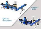 Оборудование для производства пеллет и комбикорма МЛГ-1000 COMBI (производительность до 700 кг\час), фото 8