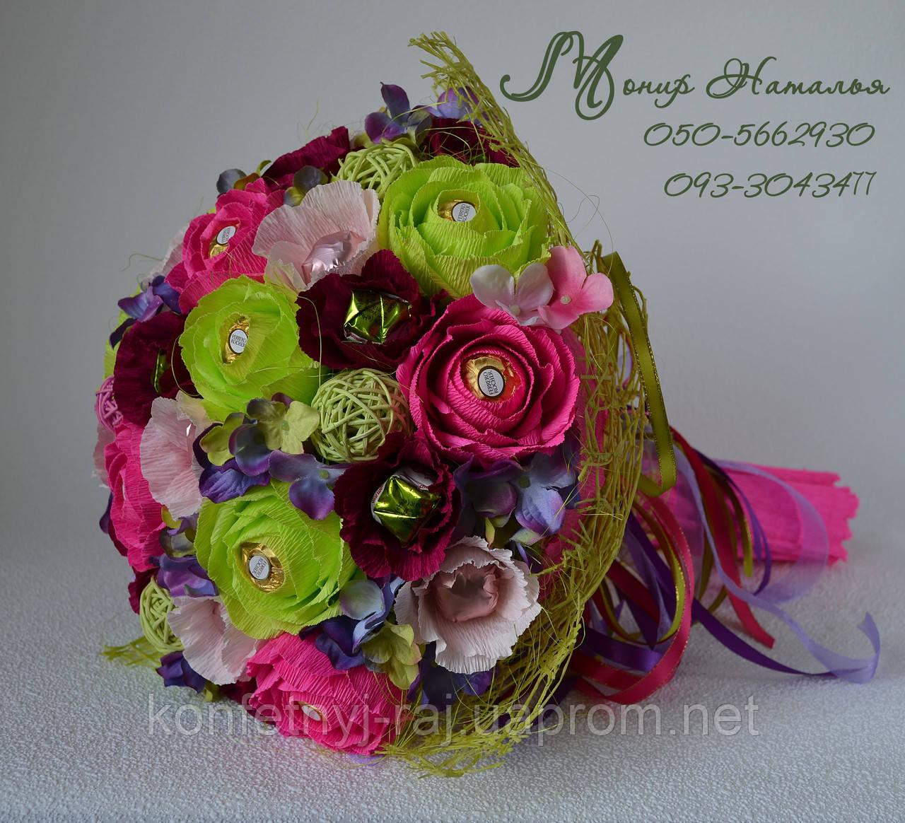 Где в хабаргвске заказать букет из конфет москва джаз флора доставка цветов