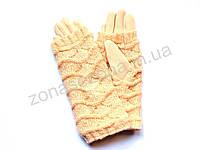 Зимние женские перчатки бежевые с довязом