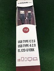 Кабель Logan Lightning – USB 1 м чорний (EL120-010BK) USB Type-C - USB 2.0