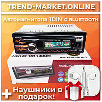 Автомагнитола 1DIN MP3-3215BT RGB/Bluetooth.