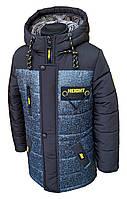 Зимняя удлиненная принтованная куртка-парка для мальчика на овчине 116,122,128,134,140,146,152