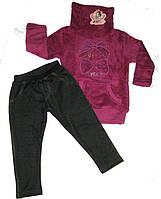 Теплый костюм для девочки размер: 128