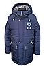 Удлиненная зимняя куртка для мальчика на овчине размеры 110-150, фото 6