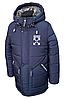 Удлиненная зимняя куртка для мальчика на овчине размеры 110-150, фото 8