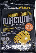 Пластилин Real Fish Специи 0,5кг