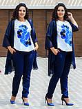 Нарядный женский костюм тройка  Размеры:  48.50.52.54  56.58.60.62, фото 2