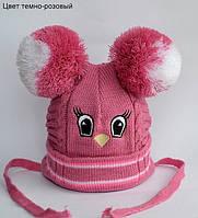 Детская шапка Птичка, на 1-4 года. Цвет ТЕМНО - РОЗОВЫЙ