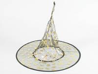Шляпа Волшебница для праздника