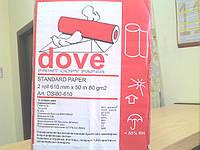 Бумага рулонная (2 рулона в упаковке) в Харькове