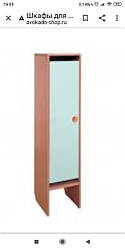Шкафчики для раздевалки  в детский сад  ШДС - 2305