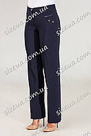 Женские брюки Аляска байка синие