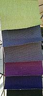 Мебельная ткань Рогожка коллекция TETRA