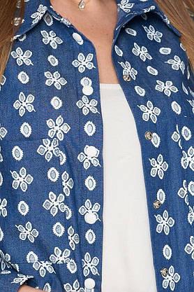 Женская рубашка из хлопка с перфорацией синяя, 52, фото 3