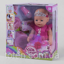 Лялька Пупс Маленька Ляля BL 023 P з аксесуарами