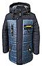 Модные зимние куртки и пуховики для мальчиков принтованные размеры 32-42, фото 6