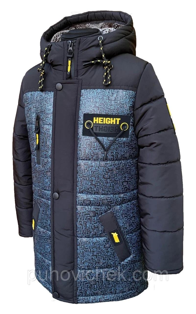 Модные зимние куртки и пуховики для мальчиков принтованные размеры 32-42