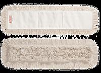 Моп хлопковый с карманами для сухой и влажной уборки 40 см
