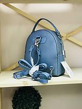 Рюкзак David Jones женский голубой, фото 3