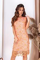 Нарядное Прямое Платье из Кружевной Ткани с Камнями Сваровски. Цвет: Нежно-Персиковый, Бирюза, Марсала (42-46)