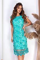 Нарядное Прямое Платье из Кружевной Ткани с Камнями Сваровски. Цвет: Нежно-Персиковый, Бирюза, Марсала (42-46) Бирюза