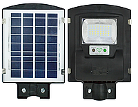 Светильник уличный фонарь UKC Solar Street Light 1VPP без крепежа с датчиком движения