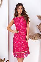 Нарядное Прямое Платье из Кружевной Ткани с Камнями Сваровски. Цвет: Нежно-Персиковый, Бирюза, Марсала (42-46) Марсала