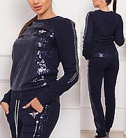 Женский спортивный костюм турецкий фабричный стильный с паеткой №8884 синий