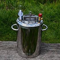 Автоклав для газової плити (14 банок, 0,5 л)