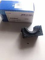 Втулка переднего стабилизатора SWAG 40938051 нижняя OPEL VECTRA C 06->