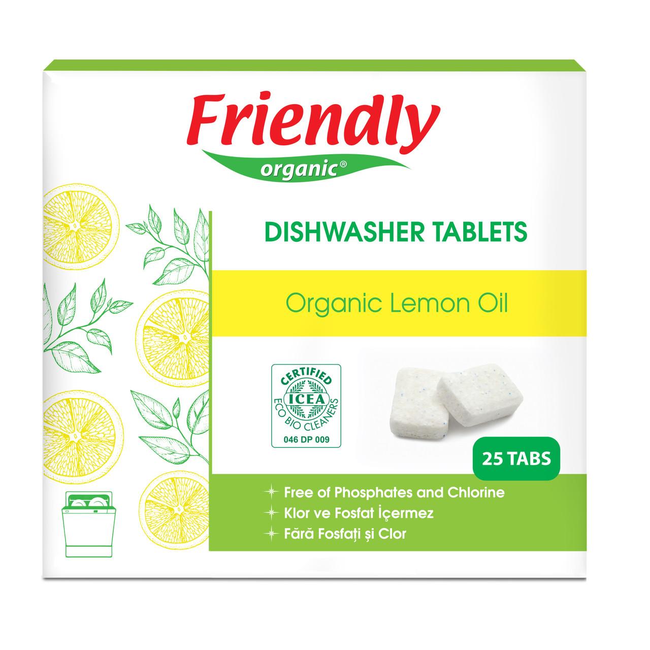 Органічні таблетки для посудомийної машини Friendly Organic 25 шт