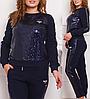 Женский спортивный костюм пр-во Турция с паетками стильный батальный №8885 синий
