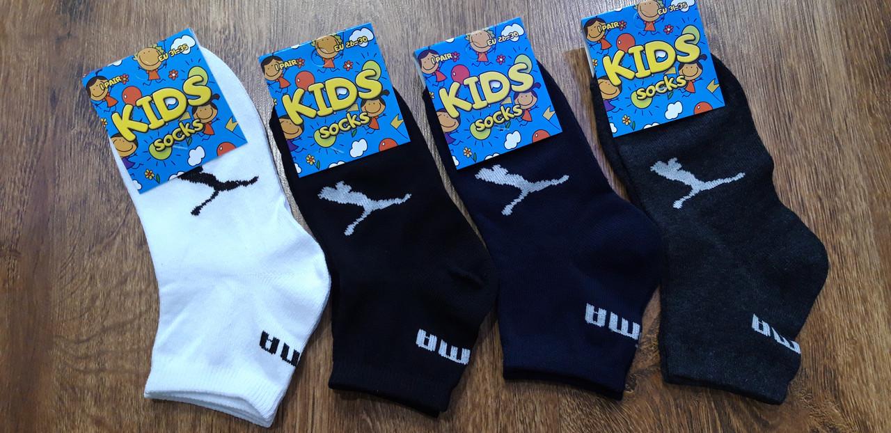 """Дитячі стрейчеві шкарпетки """"Sport Kids"""" Туреччина 26-30 та 31-35 Пума"""