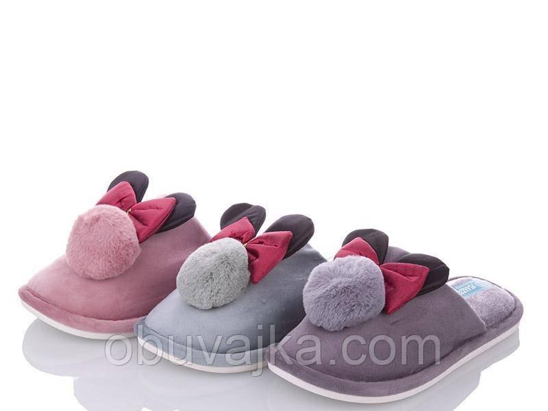 Обувь для дома Комнатные тапочки оптом от фирмы Elmob(36-41)