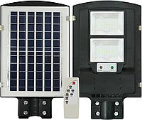 Светильник уличный фонарь UKC Solar Street Light 2VPP без крепежа с датчиком движения с пультом