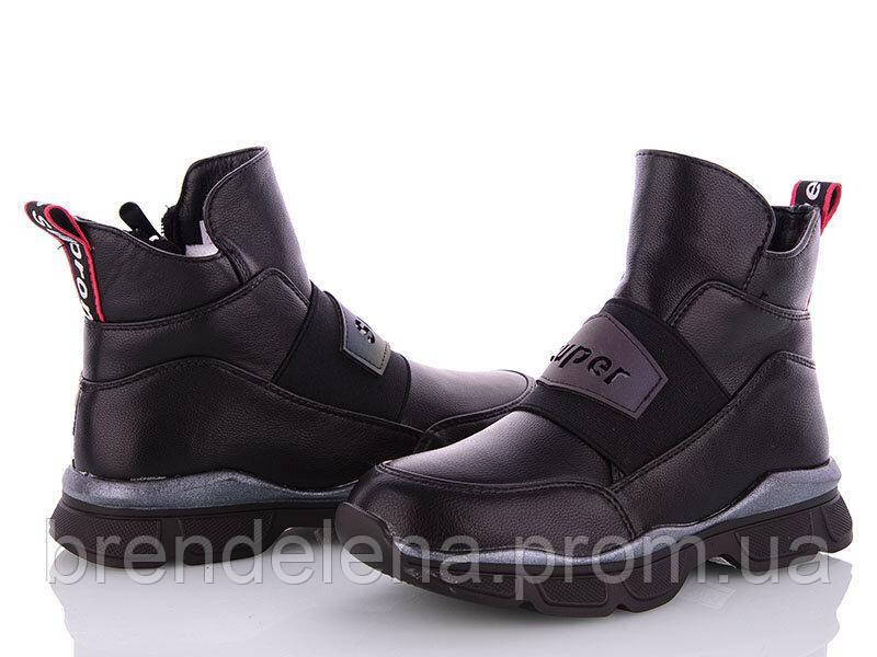 Детские ботинки для девочки Bessky р32-37 (код 9410-00) 35