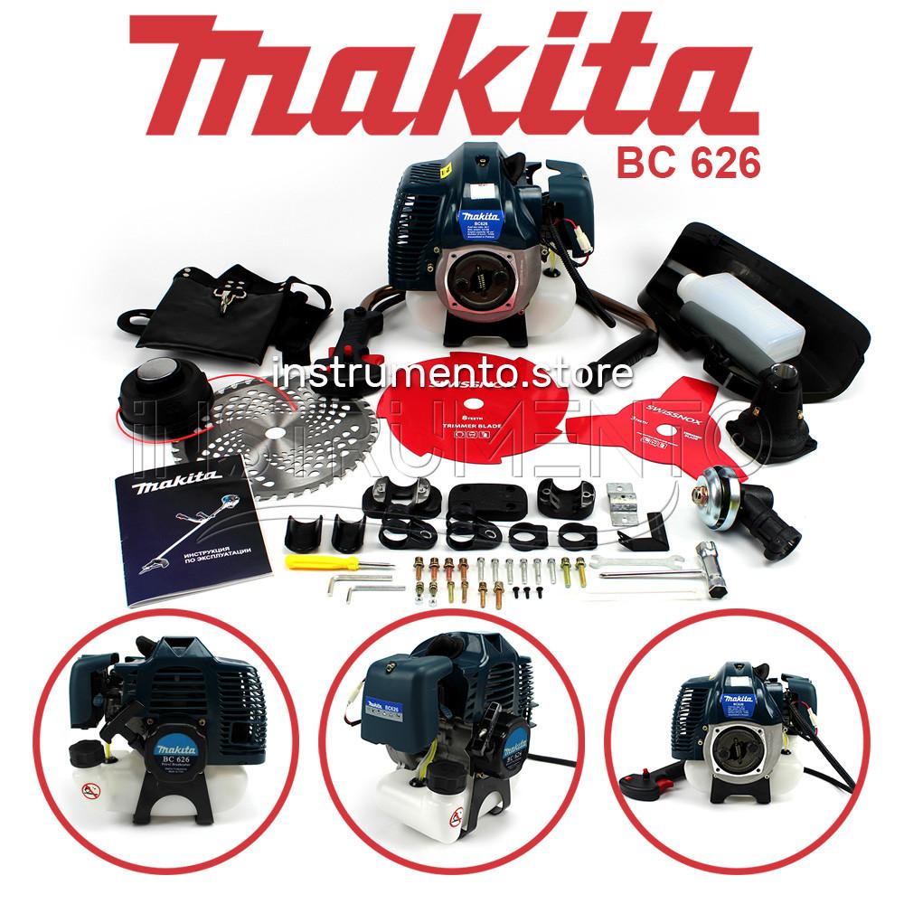 "Мотокоса Makita BC 626 (5.2 кВт, 2х тактный) Комплектация ""ЭКО"". Бензокоса Макита, кусторез, триммер"